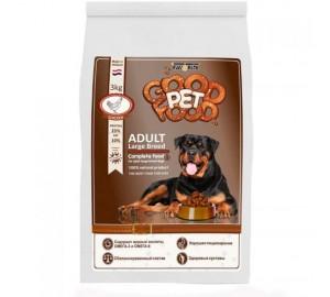 Сбалансированный сухой корм для взрослых собак  крупных пород Good Pet food Dogs ADULT Large Breed