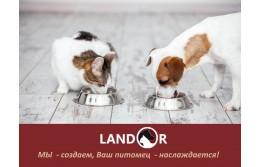 """Компания """"ТАЛАН ДВ"""" стала Эксклюзивным дистрибьютором корма """"LANDOR"""""""