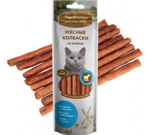 Деревенские лакомства. Мясные колбаски из ягненка (лакомство для кошек)