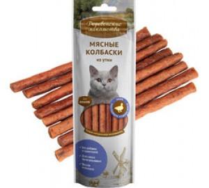 Деревенские лакомства. Мясные колбаски из утки (лакомство для кошек)