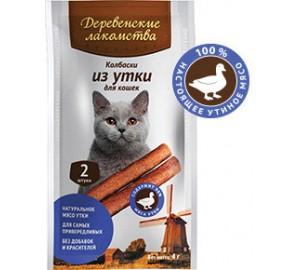 Деревенские лакомства. Мини-колбаски для кошек из утки (лакомство для кошек)