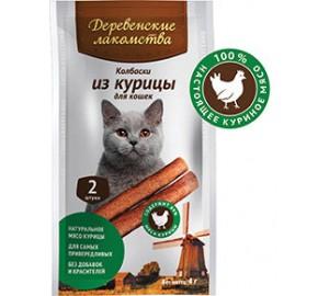 Деревенские лакомства. Мини-колбаски для кошек из курицы (лакомство для кошек)