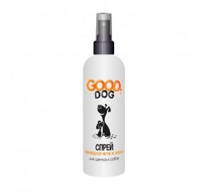 GOOD DOG. Ликвидатор меток и запахов. Спрей для щенков и собак.