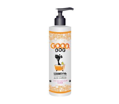 GOOD DOG. «ГИПОАЛЛЕРГЕННЫЙ» Шампунь для собак с чувствительной кожи