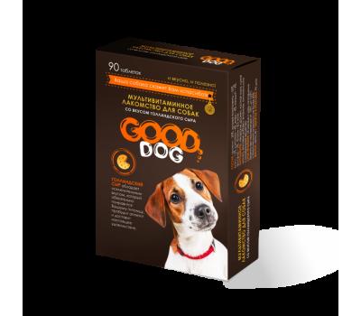 GOOD DOG. ГОЛЛАНДСКИЙ СЫР. Мультивитаминное лакомство для собак