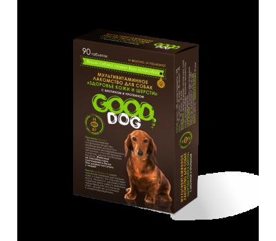 GOOD DOG. ЗДОРОВЬЕ КОЖИ И ШЕРСТИ. Мультивитаминное лакомство для собак с биотином и протеином.