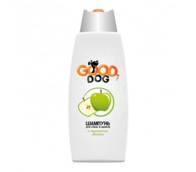 GOOD DOG. «ЯБЛОКО» Шампунь для собак и щенков