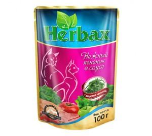 HERBAX. Нежный ягненок в соусе с морской капустой