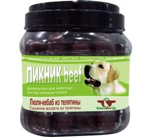 GreenQzin. ПИКНИК 1 (Сушеные колбаски из телятины в натуральной оболочке) 750гр