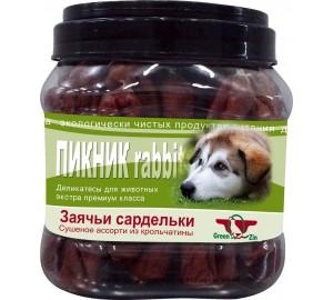 GreenQzin. ПИКНИК 2 (Сушеные колбаски из кролика в натуральной оболочке) 750гр