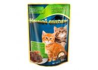«Ночной охотник» - консервированные корма для котят