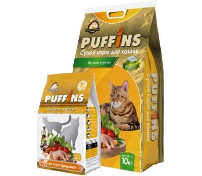 PUFFINS. Вкусная курочка