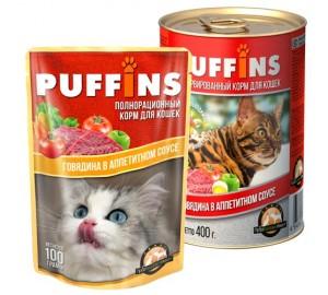 PUFFINS. Говядина в аппетитном соусе