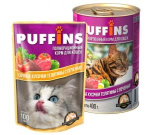 PUFFINS. Сочные кусочки телятины с печенью в соусе