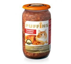 PUFFINS. Говядина и печень