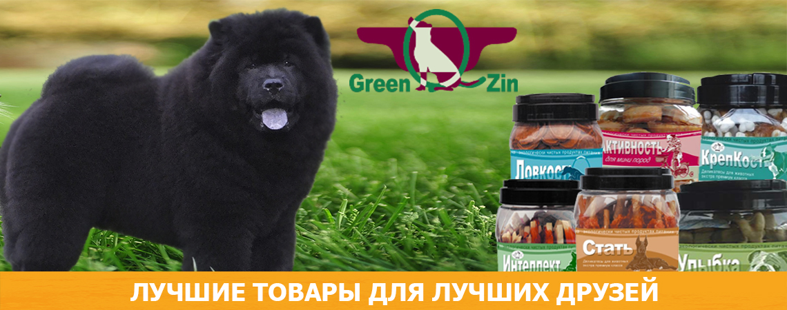 GreenQuzin