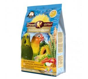 Верные друзья. Для мелких и средних попугаев, обогащенный витаминами и минералами
