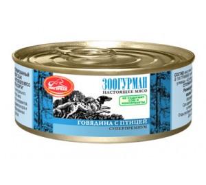 Мясное ассорти для собак говядина с птицей. 100г.