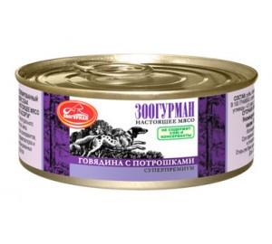 Мясное ассорти для собак говядина с потрошками. 100г.