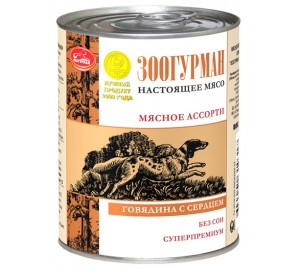 Мясное ассорти для собак говядина с сердцем. 350г.
