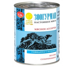 Мясное ассорти для собак говядина с птицей. 350гр.