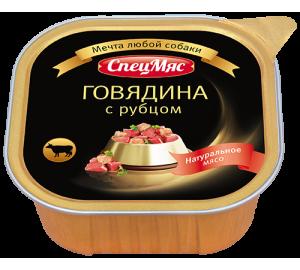 СпецМяс Зоогурман говядина с рубцом