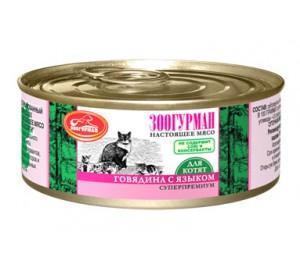 ЗООГУРМАН. Мясное ассорти для котят говядина с языком. 100г.