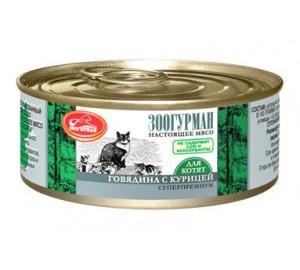 ЗООГУРМАН. Мясное ассорти для котят говядина с курицей. 100г.