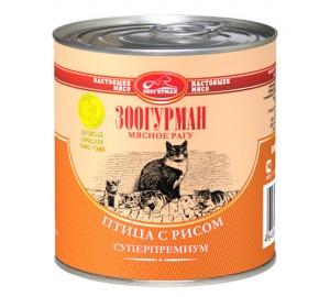 ЗООГУРМАН. Мясное рагу для кошек, птица с рисом