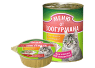"""""""Меню от ЗООГУРМАНА, консервы для кошек"""""""