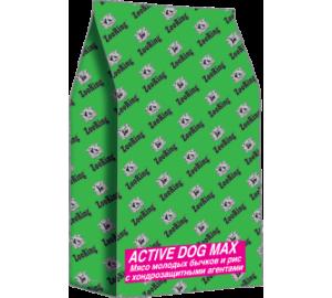 Active Dog MAX Мясо молодых бычков (активные собаки крупных пород 20кг)